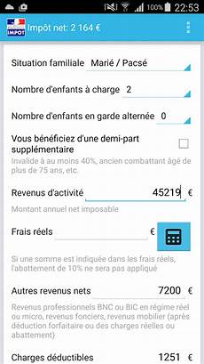 Calcul Imp 244 T 2017 Android Apps On Play