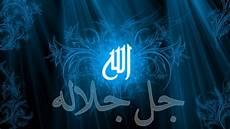 95 Kaligrafi Allah Dan Muhammad Dengan Gambar Dan Tulisan