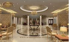 خليجية Luxury Home Interiors