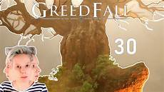 greedfall reveal everything en on mil said or say nothing greedfall walkthrough part 30 full game en on mil frichtimen youtube