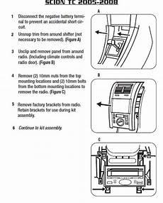 2007 scion tcinstallation instructions