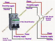 2 pole gfci breaker wiring diagram how to wire a pole circuit breaker electricalonline4u
