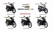 Modifikasi Revo Fit 2018 by Foto 5 Warna Baru Honda Revo X Dan Revo Fit 2018