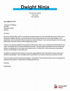 cover letter exle for an internal position cover