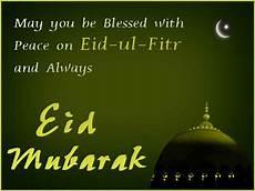 Eid Quote Image happy eid 2020 wishes eid mubarak wishes 2020 in urdu