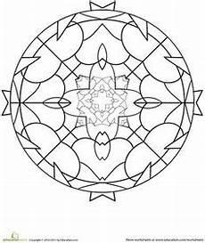 mandala pattern worksheet 15928 pentagon mandala mandalas worksheets preschool math math worksheets