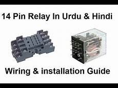 14 Pin Relay Wiring Working Base Wiring Diagram In