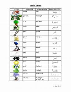 arabic esl worksheets 19810 free pdf at www arabicadventures apprendre l arabe parler arabe