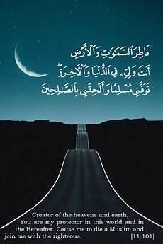 allah wallpaper iphone islamic wallpaper iphone wallpaper moon quran allah