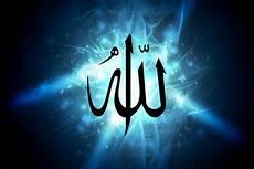 Surga Gambar Allah Swt Asli