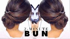 2 minute elegant bun hairstyle easy updo hairstyles youtube
