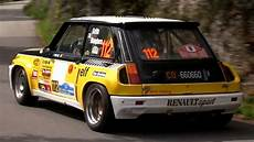 Renault 5 Maxi Turbo Renault 5 Turbo 2 Sound