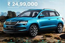 skoda karoq launched in india for rs 24 99 lakh autocar