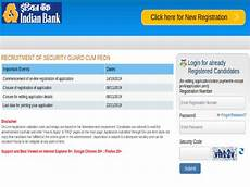 bank recruitment apply online for 115 security