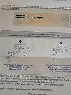 prefecture carte grise changement d adresse changement d adresse de carte grise changement adresse
