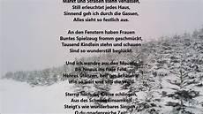 weihnachten worte joseph eichendorff christoph