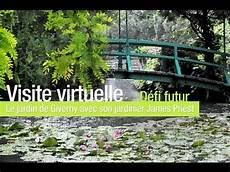 le jardin de visite virtuelle d 233 fi futur le jardin de giverny