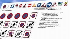 passage du code de la route panneaux du code de la route