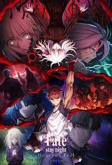 watch fate stay night heaven s feel iii spring song