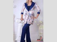 ?? ? ????? ?????   Suits for women