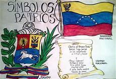 imagen de los simbolos naturales de venezuela mis dibujos y m 225 s dibujos del mes de febrero