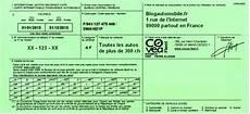 Motor Insurance Assurance Voiture Macif