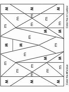 letter m recognition worksheets 24313 kindergarten consonant activity pages kindergarten letters letter m activities alphabet