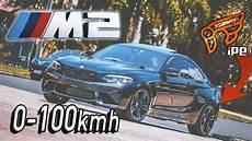Bmw M2 Lci 0 60 Mph Review Ipe Exhaust 0 100 Kph Fastest