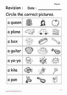 kindergarten workbook homework booklet k1 by prestige english