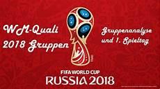wm quali 2018 wm quali 2018 prediction 1