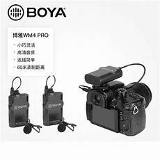 phone interview shopee boya by wm4 pro slr bee clip microphone wireless phone interview mini radio receiver vlog live