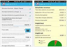 Downloaden Calcul Imp 244 T 2017 Android Play
