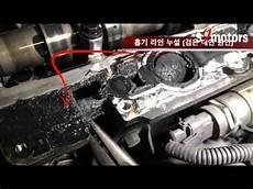 볼보xc90 스월밸브 불량 Volvo Xc90 Intake Manifold Swirl Flap
