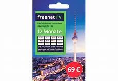 freenet tv 12 monate guthabenkarte voucher kaufen saturn
