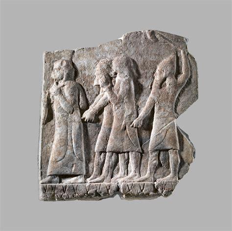 Assyrian Face