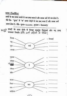 grammar worksheets for grade 5 cbse 25117 65 free worksheet for class 5 kvs kvs for 5 class worksheet format pdf