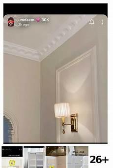 26 vanilla latte jotun ideas in 2020 luxury home decor living room partition home decor
