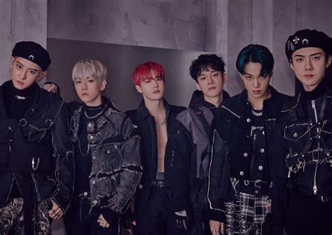Exo K Members