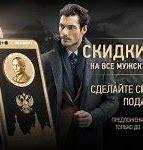 Image result for site:denisyakovlev.ru