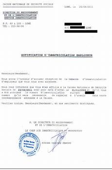 demande d immatriculation ouest eregulations togo