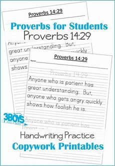 free bible handwriting worksheets 21695 pin on homeschool