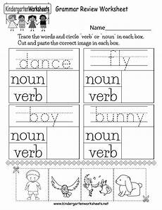 grammar worksheets on verbs 24923 this is a noun and verb activity worksheet for kindergarten you can print