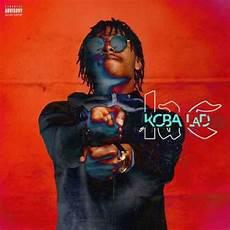 koba la d dessin koba lad la c m4a koba lad la c