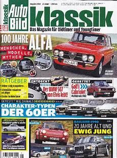Auto Bild Classic - giardinetta in print