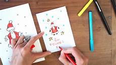 Weihnachtskarten Selbst Basteln - weihnachtskarten selbst machen in 3 min tutorial