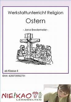 Ausmalbilder Religionsunterricht Grundschule Pin Auf Unterrichtsmaterial