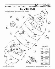 free 3 digit subtraction worksheets for 2nd grade 10572 3 digit subtraction with regrouping coloring sheet stuff subtraction