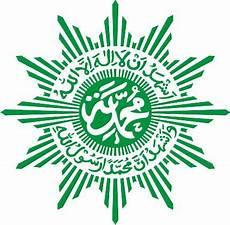Hasil Gambar Untuk Logo Muhammadiyah 8 Agustus Lebaran