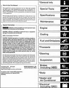small engine service manuals 1995 honda accord engine control 1995 1997 honda accord v6 repair shop manual supplement original