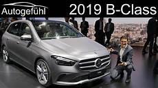 All New Mercedes B Class Review Premiere 2019 Bclass B
